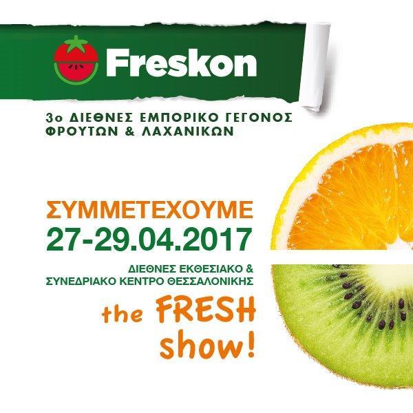 freskon-2107